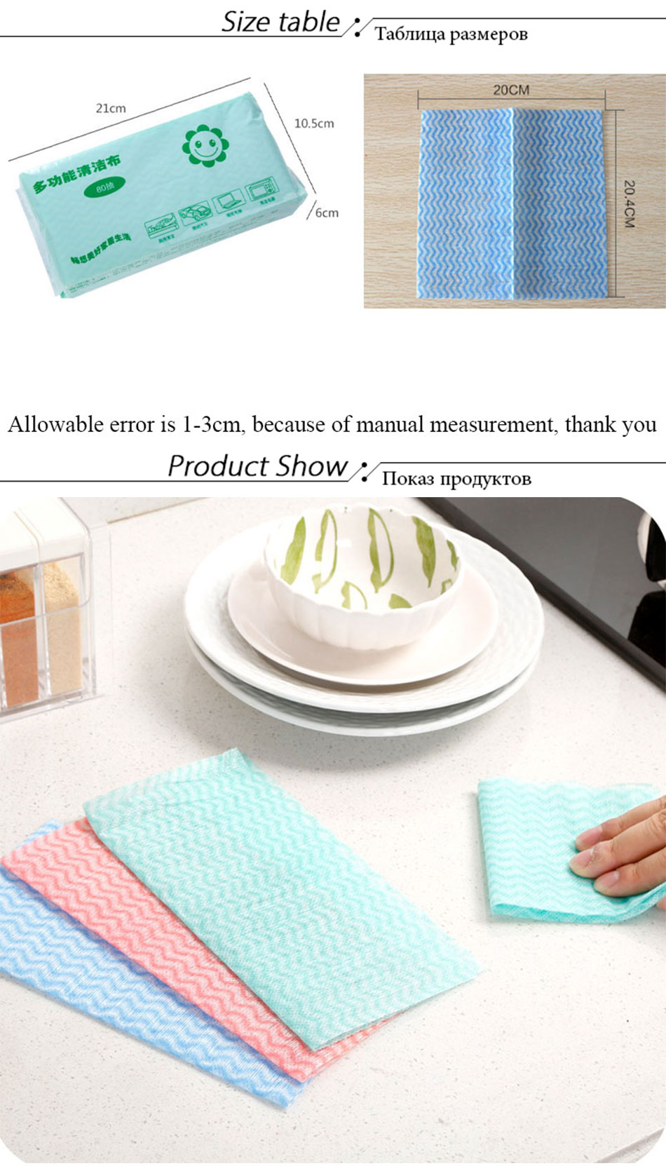 Wipes Wet Cloth Disposable Dish Cloth Rag Convenient Home Cleaning Towel Kitchen Tools