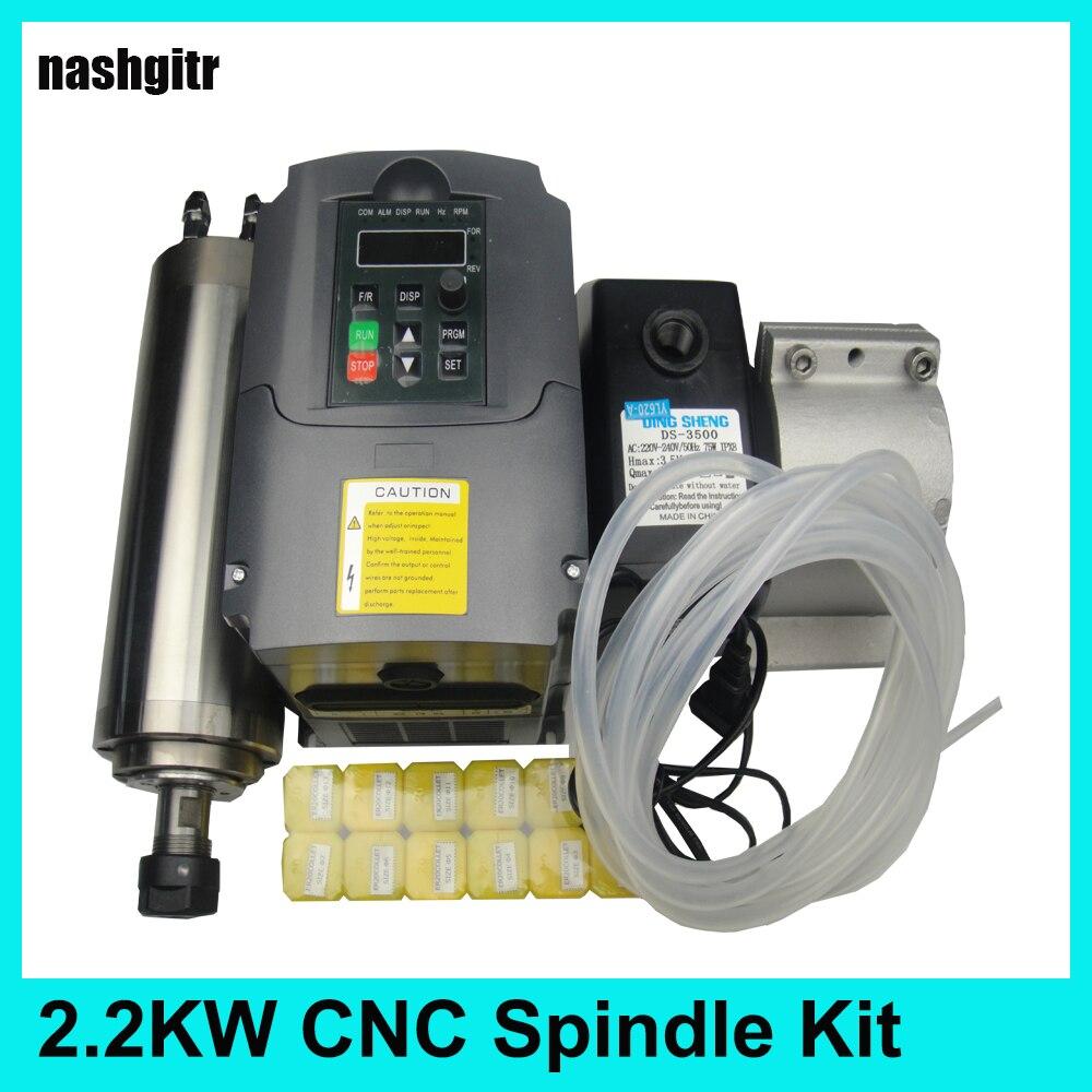 CNC Mandrino 2.2KW kit + 2.2KW motore mandrino inverter VFD pompa dell'acqua + + ER20 mandrino pinze + pompa acqua + 80 millimetri mandrino a pinza