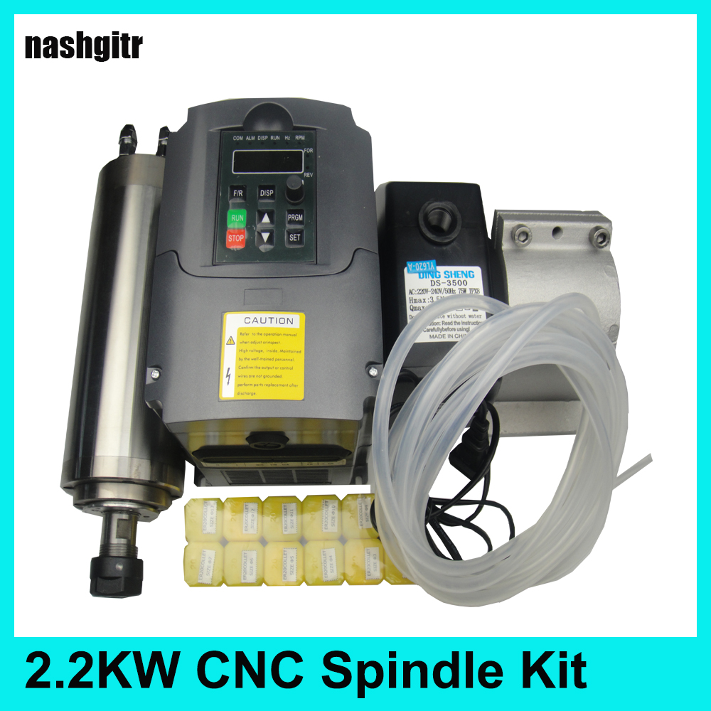 CNC Spindle 2.2KW kit +2.2KW spindle motor inverter VFD+water pump+ER20 spindle collets+water pump+80mm spindle clamp 2 2kw water cooling spindle er20 1 piece matched spindle clamp