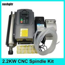 CNC шпинделя 2.2KW комплект + 2.2KW шпинделя инвертор двигателя VFD + водяной насос + ER20 шпинделя цанги + водяной насос + 80 мм зажим шпинделя
