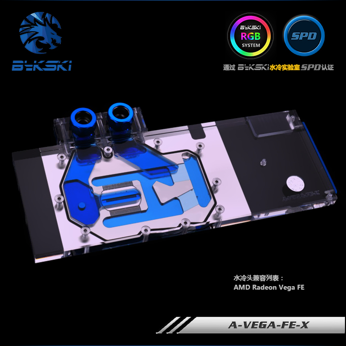 Bykski A-VEGA-FE-X GPU Water Cooling Block for AMD Radeon Vega FE Frontier bykski multicol water cooling block cpu radiator use for amd ryzen am3 am4 acrylic cooler block 0 5mm waterway matel bracket