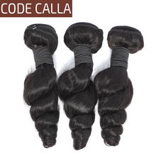 Code Calla Loose Wave Salon Remy Indian Human Hair Weave Bundles Natural Black Color Hair Extension 1/3/4 PCS Bundles For Women