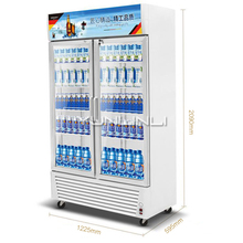 Commercial beverage display cabinet, refrigerated supermarket, single and double door aluminum alloy beverage cabinet