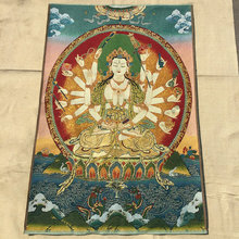 Tibetan Buddha Silk Embroidery Nepalese Golden Old Thangka Portrait Weaving Avalokitesvara