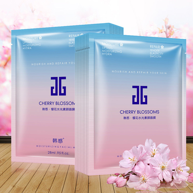 HanHuo Cherry Blossoms And Moisturizing Black Mask For Face Mask Skin Care Facial Mask Moisturizing Oil Control