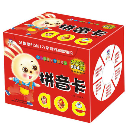 Learn Chinese Alphabet Pinyin Cards Double Side  Prompts Livros Chinese Books For Children Kids Baby Early Education Age 3 To 6
