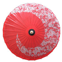 Craft Handmade Japanese Cherry Oil Paper Umbrella Retro Dance Decoration Traditional Parasol Cosplay Tools