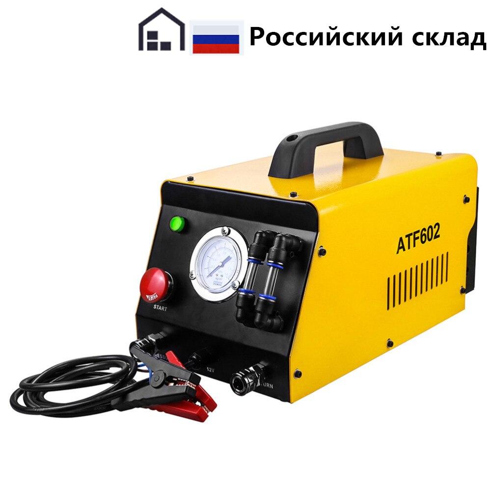 AUTOOL ATF602 12 v Auto Gearbox Oil Change Nettoyage Machine De Voiture Automatique Transmission Fluide Échangeur extracteur d'huile