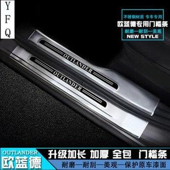 Высокое качество нержавеющая сталь встроенная + Внешняя Накладка/порога подходит для 2016 MITSUBISHI outlander автомобильный Стайлинг