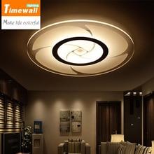 The living room lights slim LED ceiling lamps of modern minimalist circular bedroom lamp lamp Restaurant