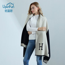 f4b891993cfce 12 Color New fashions Korean Style Thicken Warm Shawl High Quality H Letter  Double-sided
