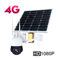 Solar 3G 4G Wireless HD 1080P WiFi Audio PTZ Camera Onivf P2P Outdoor Camera Wifi Security