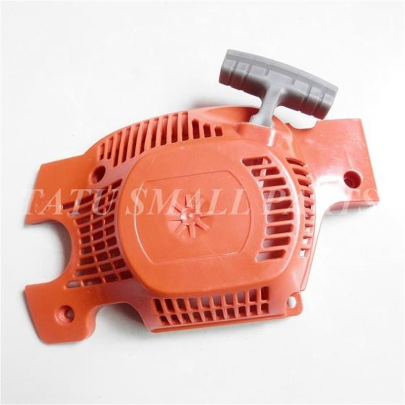PULL STARTER FOR CHAINSAW  137 142 FREE POSTAGE RECOIL STARTER ASSEMBLY CHEAP   AFTERMARKET PART REPL. # 530 07 19-68 recoil pull start starter assemby assy kit for husqvarna 36 41 136 137 141 142 chainsaw genuine parts 530071968