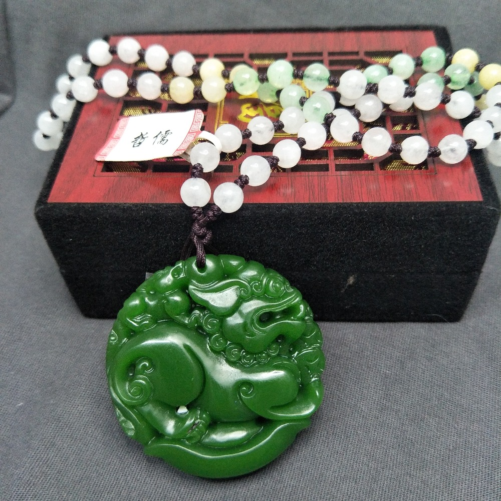 Send the national inspection certificate Natural Hetian Biyu carving green beast amulet pendant Three color jade bead necklaceSend the national inspection certificate Natural Hetian Biyu carving green beast amulet pendant Three color jade bead necklace