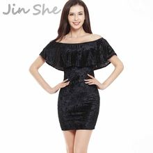 JIN SHE S - XXL Plus-Size Pleuche Sexy Hip Dress Slash Neck Falbala 2017 New Style Off-The-Shoulder Women'S Summer Dress(China)