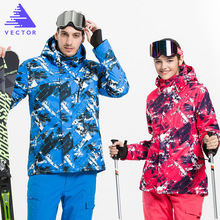все цены на Winter Ski Suit Men Professional Skiing Jackets Waterproof Warm Outdoor Snow Sportswear Women Climbing Snow Skiing Clothes онлайн