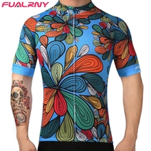 FUALRNY Brand Men's Cycling Jersey Short Sleeve Bicycle Clothing 2017 Quick-Dry Riding Bike Sportswear Clothes Ropa Ciclismo