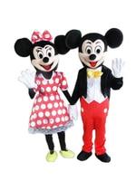 pink Cartoon Character Costume cosplay mascot Custom Products custom made(s.m.l.xl.xxl) free shipping