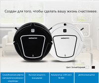 SeebestD730 Low Noise Automatic Recharge Robot Vacuum Cleaner Water Tank Remote Control Anti Fall And Collision