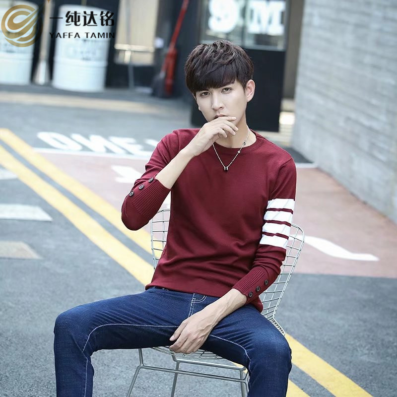 V-Neck Knitting Pullovers For Men 2017 Brand Men Sweaters Pullovers black gray purple Casual Sweaters male fashion pullover