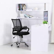 Новая Сетка Офис Вращающееся Кресло Регулируемый Экономического Секретарь Офисные Кресла HC-1156