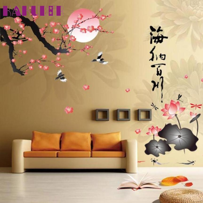 Traditional Chinese Style All River Into the Sea Plum Blossom Lotus Flowers Removable Large Wall Sticker 90x60cm FEB16