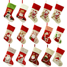 2 pcs/lot New Fashion 18 Christmas Stocking Embroidery Gift Holders Bags  Indoor Decroartion Sock