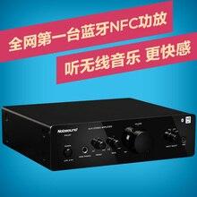 Nobsound PM1 bluetooth small home audio amplifier pure hifi 2.0 household mini desktop digital amplifier