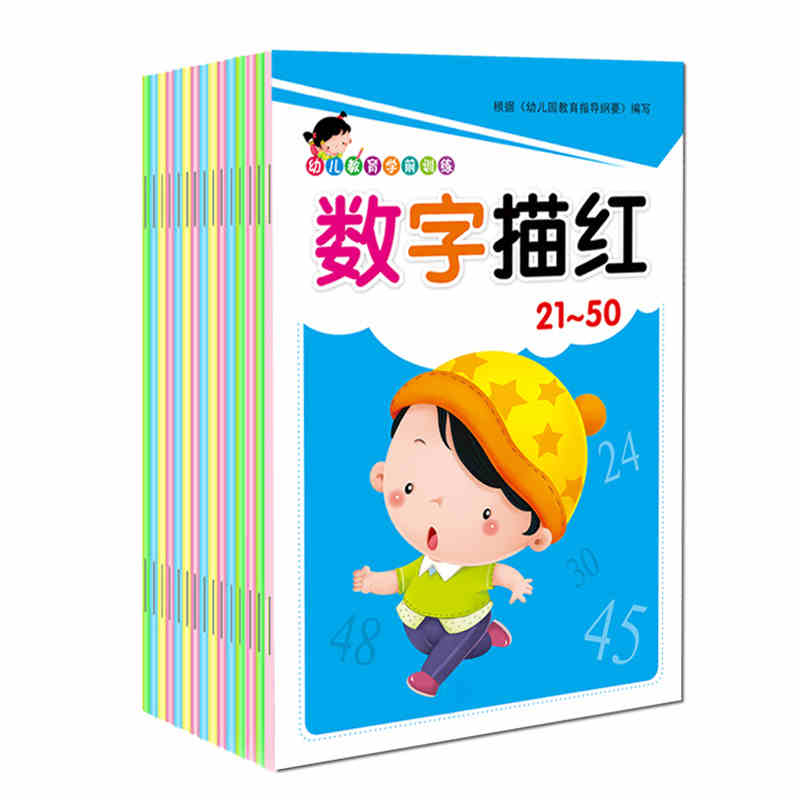 Chinese Copybooks English Math Chinese Characters Pin Yin Pinyin Learning Book For Kids Child Beginners Pen Pencil Practice Book