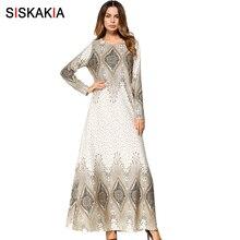 Siskakia Vintage ethnic Appliques women Long dress round neck Full sleeve muslim