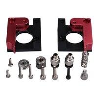 Acessórios da impressora pc 3D MK8 1 all-metal remoto MK8 extrusora extrusora bloco de alumínio Kit DIY Para impressora 3D partes