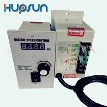 Hohe qualität präzise elektrische getriebe digitale geschwindigkeit controller für ac motor speed controller 400 watt ac 220 v motor geschwindigkeit controller