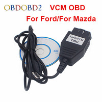 Lowest Price For Ford VCM Professional Diagnostic Interface For Ford Mazda VCM IDS Scan Tool Free