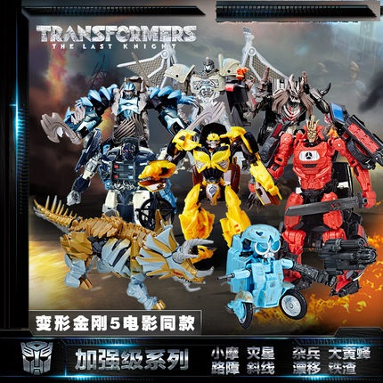Hasbro Transformers 5 movie Classic enhanced series Bumblebee children's gift hand to do toys hasbro transformers c0890 маска желтая
