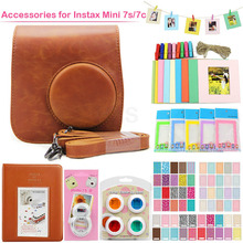 Quality Fujifilm Instax Mini 7s/7c Accssories Bundle, Including Camera Case/Photo Album/Frames/Stickers/Lens/Filters etc.