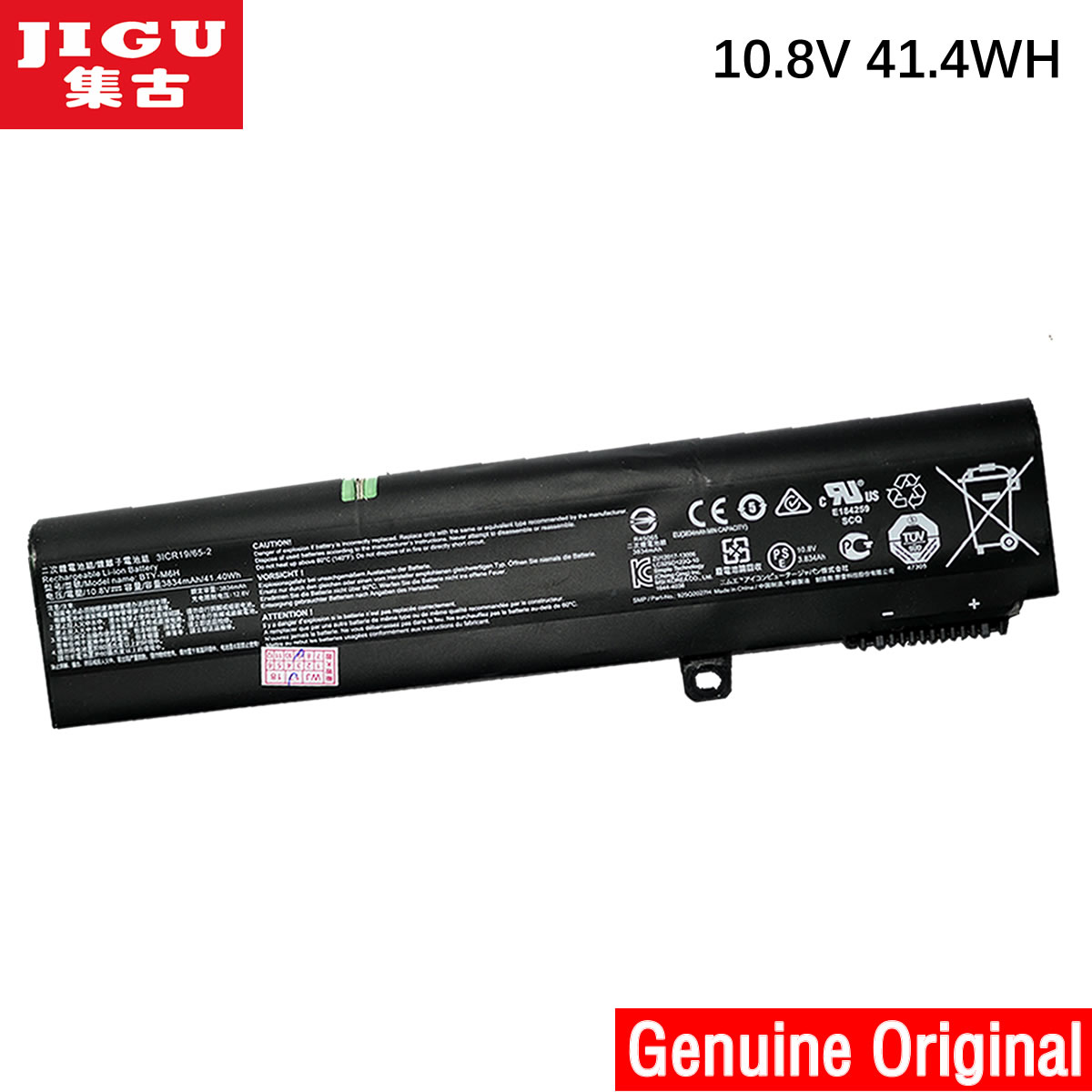 JIGU ORIGNAL Laptop Battery 3ICR19/65-2 3ICR19/66-2 BTY-M6H FOR MSI GL62M GL72 GP62 GP62MVR 0016J9-083 GE62 GE72 цена и фото
