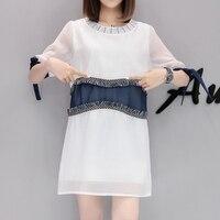 5xl New Loose Stitch Fashion Thin Cute Sweet Dress Female A3824