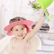 Nueva Ducha de bebé ajustable Escudo de lavado de cabello para niños  proteger Shampoo baño niños visera sombrero infantil tapa i. 0c58954039a