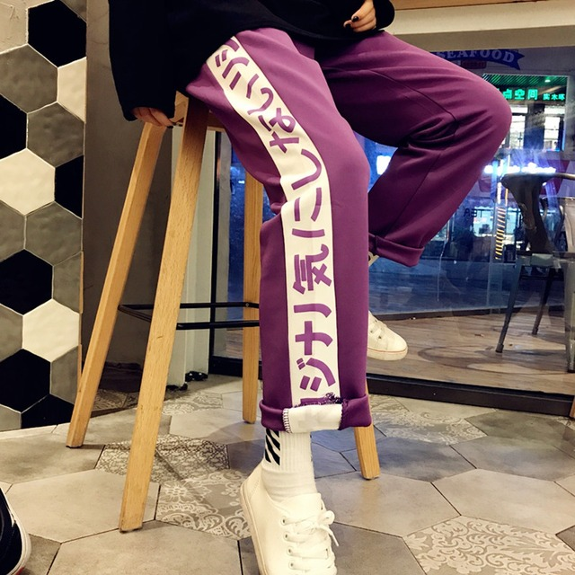New Harajuku Letters Printing Casual Pants Women Japanese Elastic High Waist Pants Korean Ulzzang Street Fashion Trousers 1