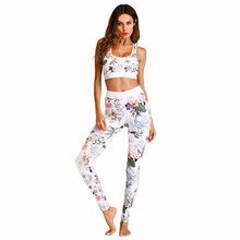 Floral Printed Women Yoga Set Running Set Sport Bra+Leggings Sports Suit Vintage Sports Clothing Gym Tracksuit 2018 Summer Style