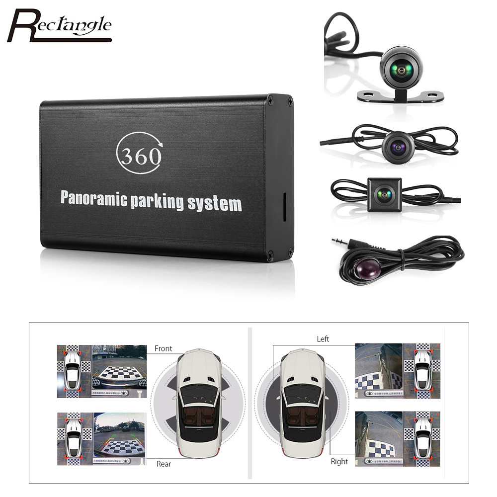 360 Degree Panoramic Parking System Waterproof Seamless