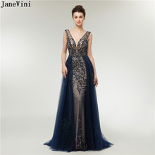 384c131803dc7 JaneVini Luxury Arabic Mother of The Bride Dresses Sexy Deep V Neck Heavy  Beaded Backless Navy Blue Mermaid Formal Evening Gowns