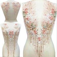 Bi. Dw. M светильник, розовый, пришитый, для свадебного украшения, AB, со стразами, для шитья, для аппликации, нашивки, одежда, вечерние, танцевальный костюм, сделай сам
