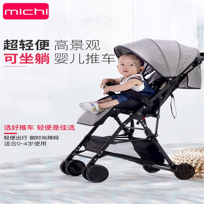 The baby cart is super portable, can sit, lie down and fold the baby baby carriage with high view, baby pushcart.The baby cart is super portable, can sit, lie down and fold the baby baby carriage with high view, baby pushcart.