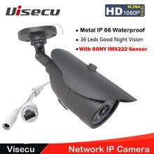 Hd 1080 P IP камера 2.0 Мп ONVIF 1/2. 8 » SONY IMX222 датчик камеры видеонаблюдения безопасности 36 ИК из светодиодов ночного видения метал IP66 камера
