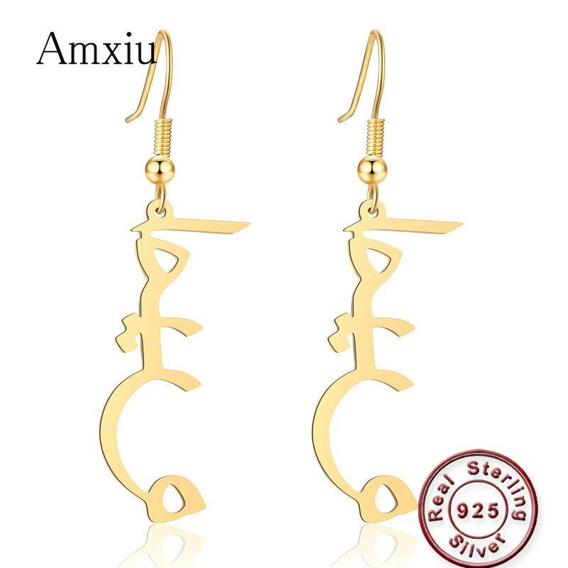 Amxiu Custom Arabic Name Earrings 925 Sterling Silver Drop Earrings For Women Girls Engrave Any Number Names Piercings Jewelry