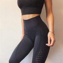 SALSPOR Бесшовные штаны для йоги с акулой женские спортивные штаны с высокой талией, женские спортивные штаны для тренировок и фитнеса, леггинсы для спортзала