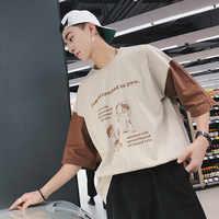 2018 summer Korean version of the loose short-sleeved t-shirt men's handsome half-sleeved student trend casual round neck shirt