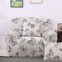 Накидка для дивана Full wrap sofa
