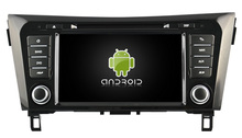 S190 Android 7 1 car dvd gps For NISSAN QASHQAI X TRAIL ROGUE Car Audio player